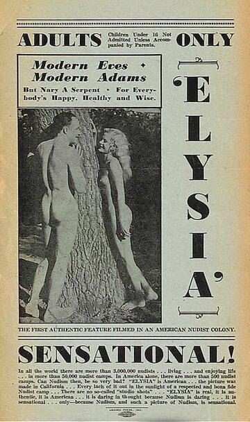 «Элизия» – долина голых (1934) полный фильм