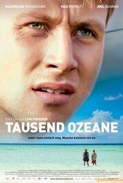1000 океанов (2008)