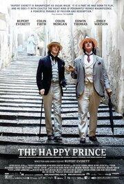 Счастливый принц (2018)