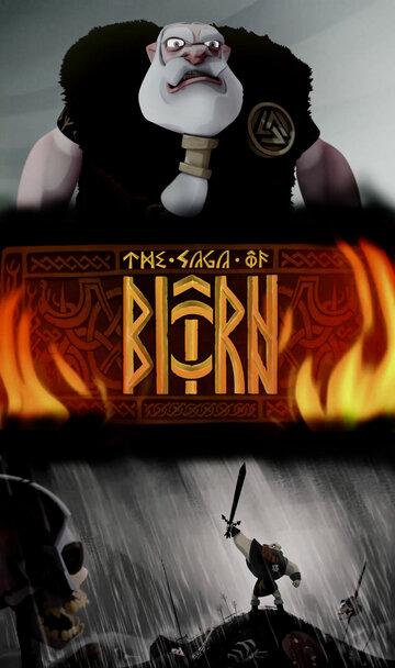 Сага о Бьорне полный фильм смотреть онлайн