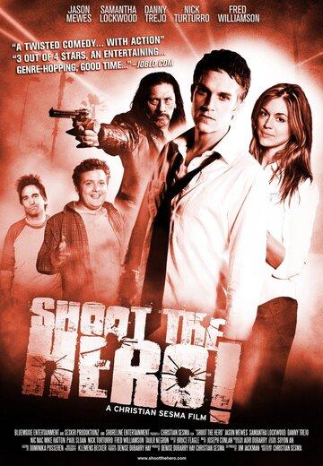 Пристрелить героя / Shoot the Hero (2010)