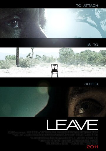 �������� (Leave)