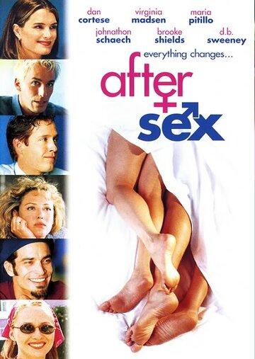 После секса 2000