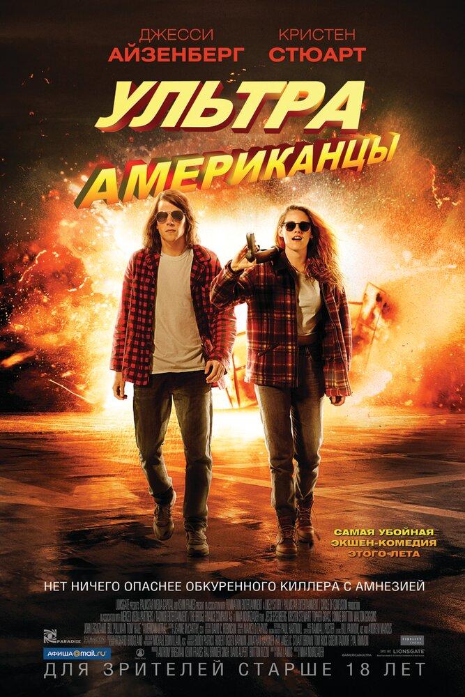 http://www.kinopoisk.ru/images/film_big/807399.jpg