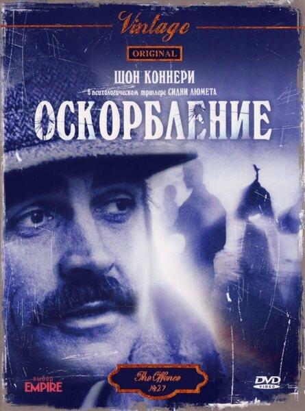 KP ID КиноПоиск 10110