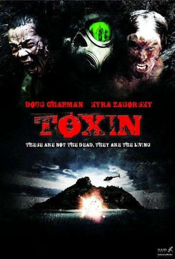 Токсин (2014) смотреть онлайн HD720p в хорошем качестве бесплатно