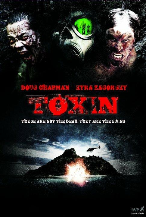 Фильмы Токсин смотреть онлайн