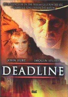 Крайний срок (1988)