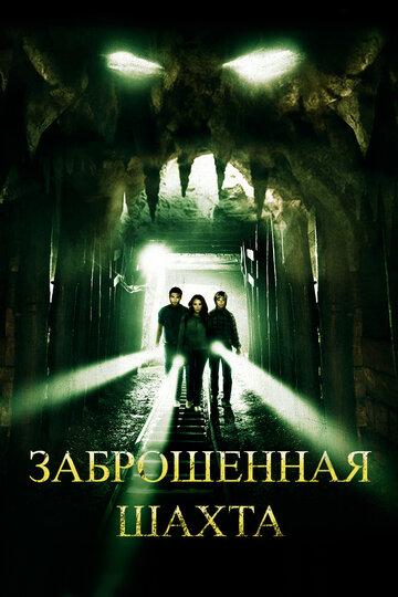 Кино Эльфийская песнь