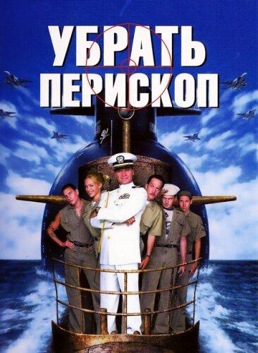 KP ID КиноПоиск 2514