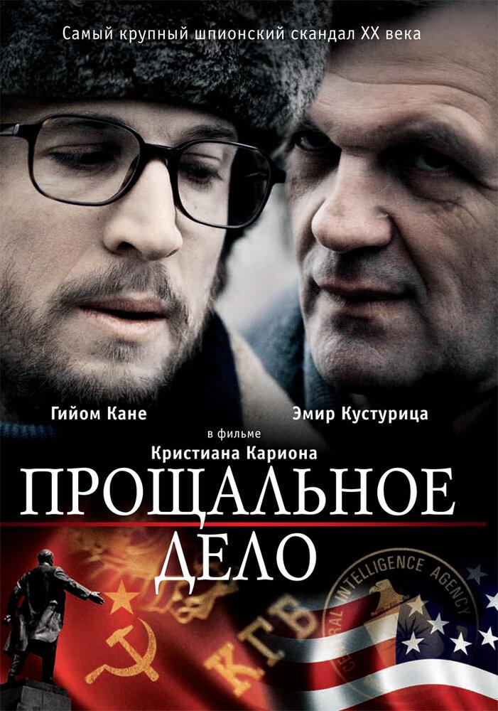 Сиськи в мировом кинематографе