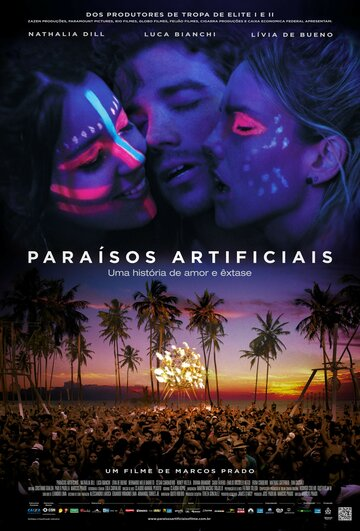 Искусственный рай (2012)