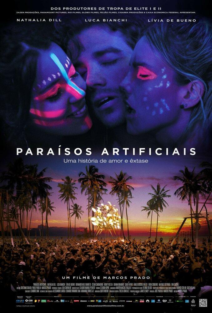 Фильмы Искусственный рай смотреть онлайн
