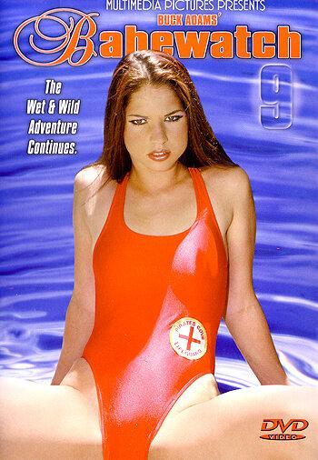 Спасательницы 9 (Babewatch 9)