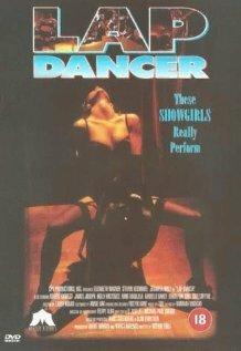 Танцовщица (1995)