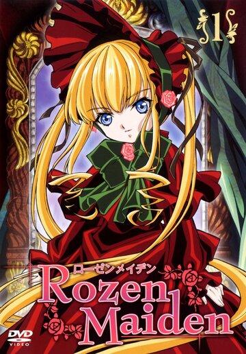 Дева-роза (сериал 2004 – 2006)