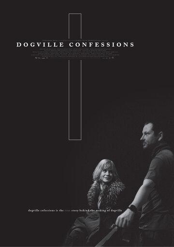Исповеди Догвилля (2003)