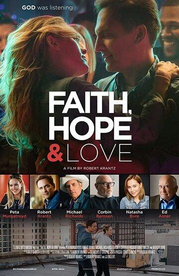 Вера, надежда и любовь 2019 | МоеКино