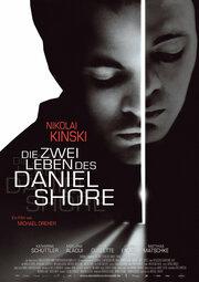 Две жизни Даниэля Шора (2009)