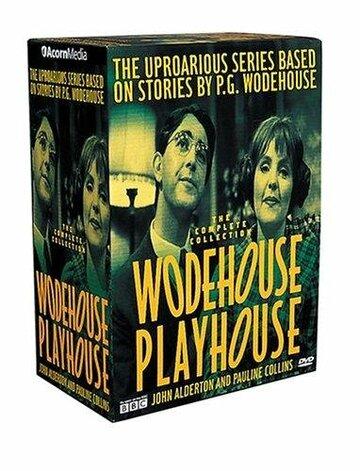 Театр Вудхауза (1974) полный фильм
