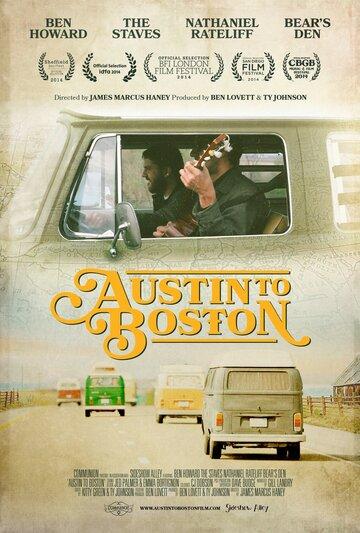 Из Остина в Бостон (Austin to Boston)