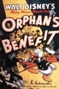 Благотворительный концерт для сирот (Orphans' Benefit)