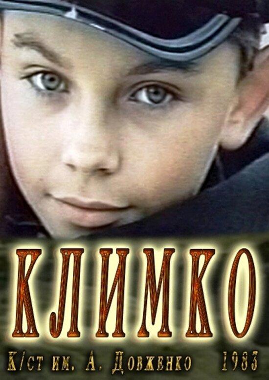 KP ID КиноПоиск 44821