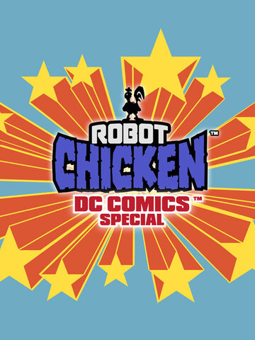 Робоцып: Специально для DC Comics 2012 | МоеКино