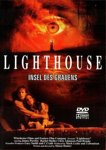 Демон ночи (Lighthouse)