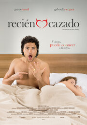 Свежепойманная (2009)