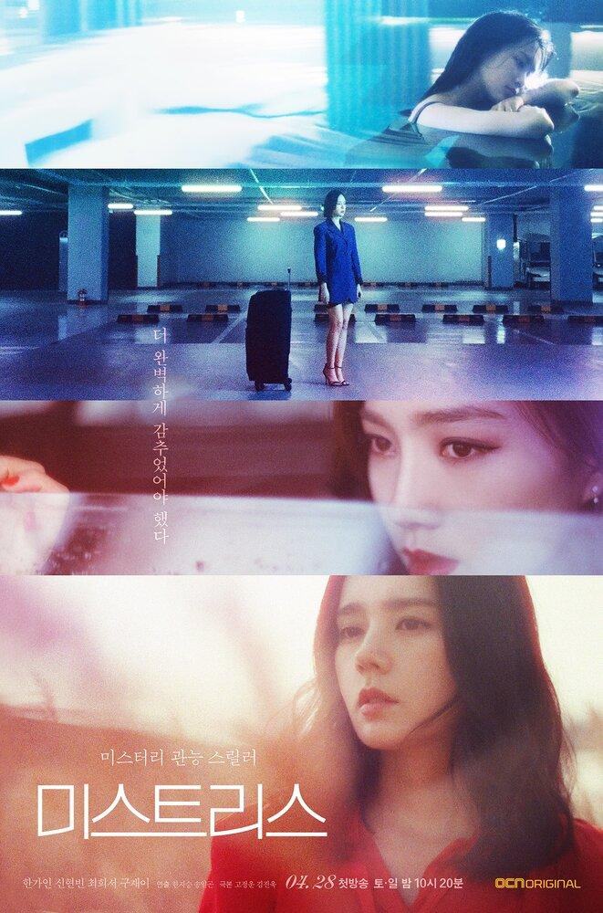 1111803 - Любовница ✦ 2018 ✦ Корея Южная