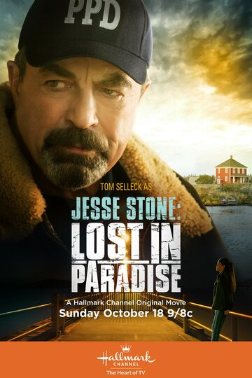 Джесси Cтоун: Тайны Парадайза