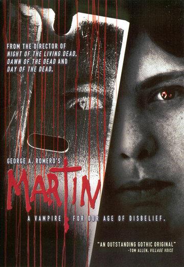 Кино Противостояние (2008)