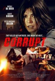 Corrupt (2016)