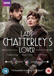 Смотреть онлайн Любовник леди Чаттерлей