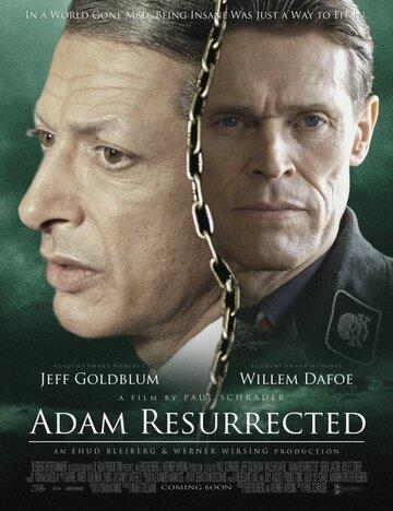 Воскрешенный Адам 2008