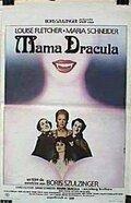 Мама Дракула (Mama Dracula)