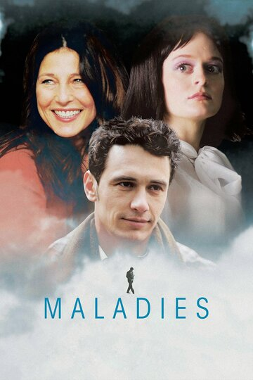 Кино Мэтлок