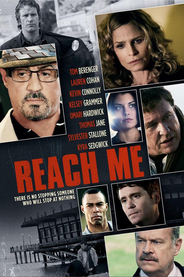 Отзывы к фильму – Достань меня, если сможешь (2014)
