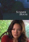 Тайны летнего домика (Summer House)