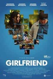Подруга (2010)