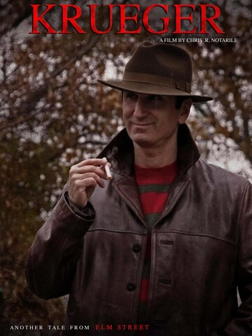 Крюгер: Тесак с улицы Вязов (Krueger: The Slasher from Elm Street)