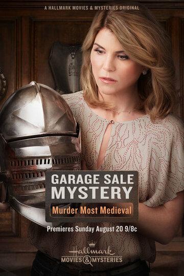 Тайна гаражной распродажи: Средневековое убийство 2017 | МоеКино