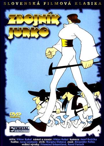 Разбойник Юрко (1976) полный фильм