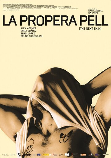 Следующая кожа (2016) полный фильм онлайн