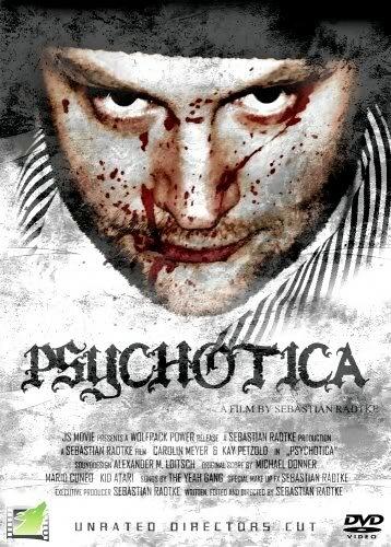 Психотика