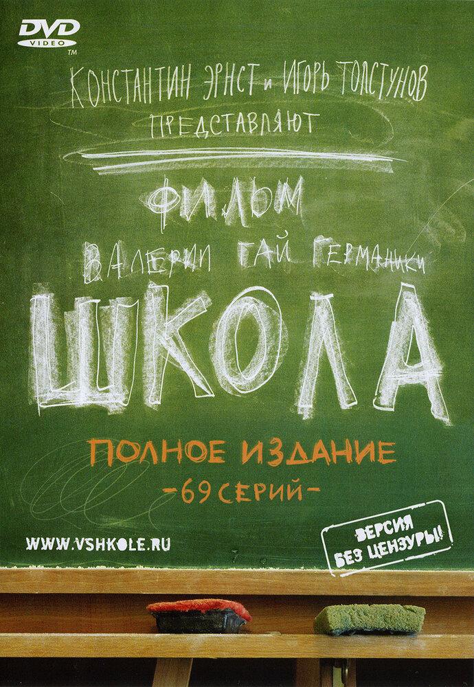 KP ID КиноПоиск 493098