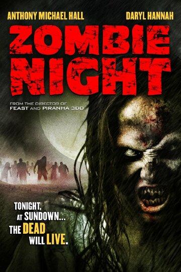 Ночь зомби (ТВ) (2013)