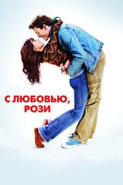 Смотреть С любовью, Рози (2014) в HD качестве 720p