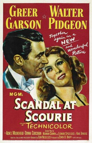 Скандал на Скори (1953)